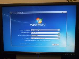 Windows 7インストール中の入力画面
