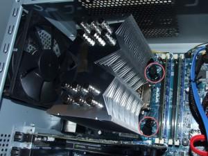 CPUの上にのせる