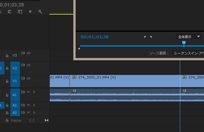 Premiere Pro CC2014新バージョン